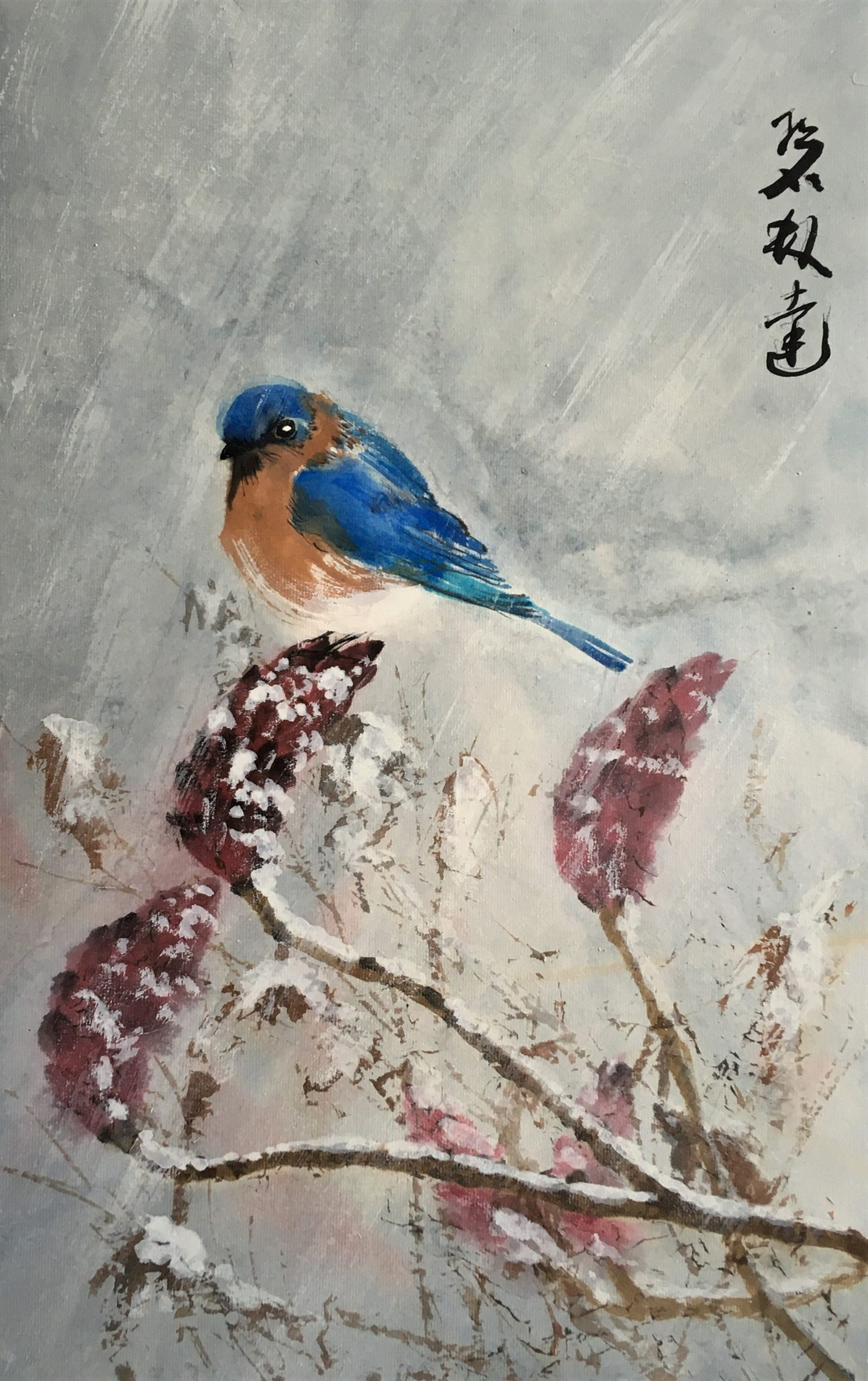 Bluebird on Staghorn Sumac, Chinese ink and watercolor on rice paper
